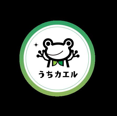 うちカエルロゴ